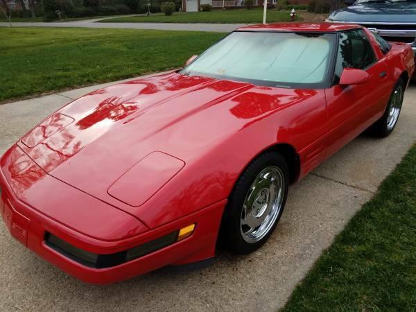 1G1YY23PXN5100481-1992-chevrolet-corvette