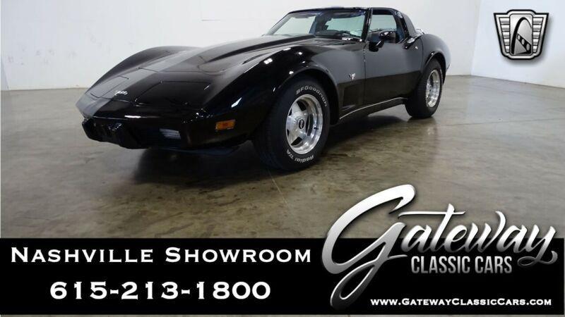 1Z8789S439870-1979-chevrolet-corvette